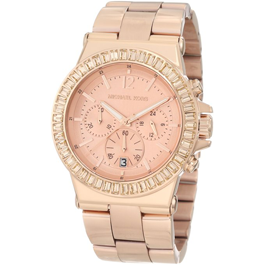 Michael Kors Watches Ladies Dylan Glitz Chronograph Rose Gold Dial Watch MK5412